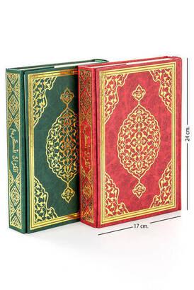 Merve Yayınları - Kurai Karim - Plain Arabic - Medium Size - Merve Publishing House - Computer Lined