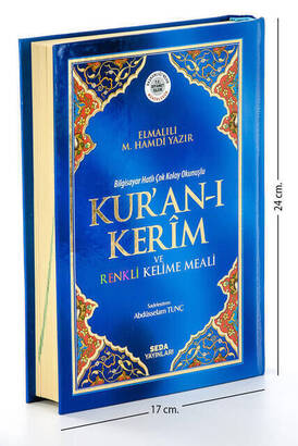 Seda Yayınları - Kurai Karim and Colored Word Meal - Medium Size - Seda Publishing House - Computer Lined