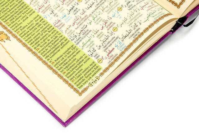 Kurai Karim and Line Between Words Turkish Pronunciation and Meali - 5 Features - Rahle Boy