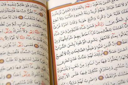 Kuran-ı Kerim 30 cüz Çanta Boy - 9.1199