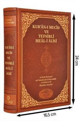 Ahıska Yayınevi - Kur'an-ı Mecid ve Tefsirli Meal'i Alisi (Orta Boy)-1138