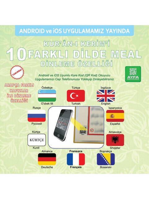 Kuran Okuyan Kalem - Cami Boy - Ayfa 25X34 CM