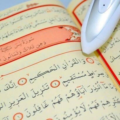 Kuran Okuyan Kalem - Orta Boy - Versiyon 4.1 - Ayfa