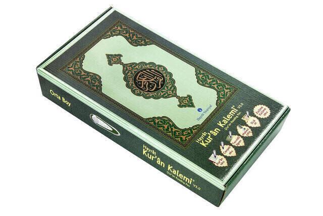 Kuran Okuyan Kalem - Orta Boy - Yeşil - Hayrat Neşriyat