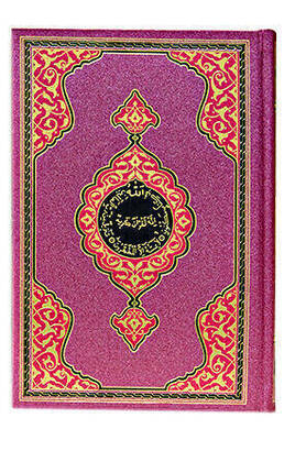 Kuran Okuyan Kalem - Rahle Boy - Hayrat Neşriyat