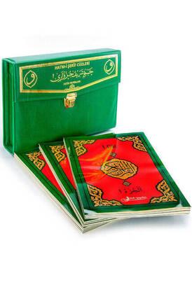 Fetih Yayınları - Kuranı Kerim - 30 Cüz Kuran - Bilgisayar Hatlı - Hatmi Şerif - Cami Boy - Yeşil Renk