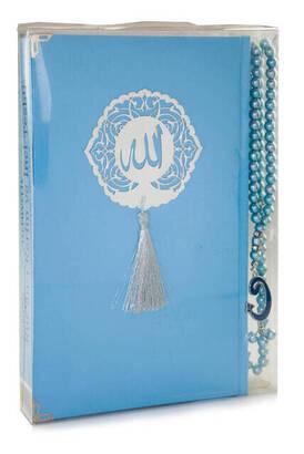 Ecrin Yayınları - Kuranı Kerim - Allah Lafızlı - İnci Tesbihli - Sade Arapça - Mavi Renk -Gümüş Pleksili - Bilgisayar Hatlı