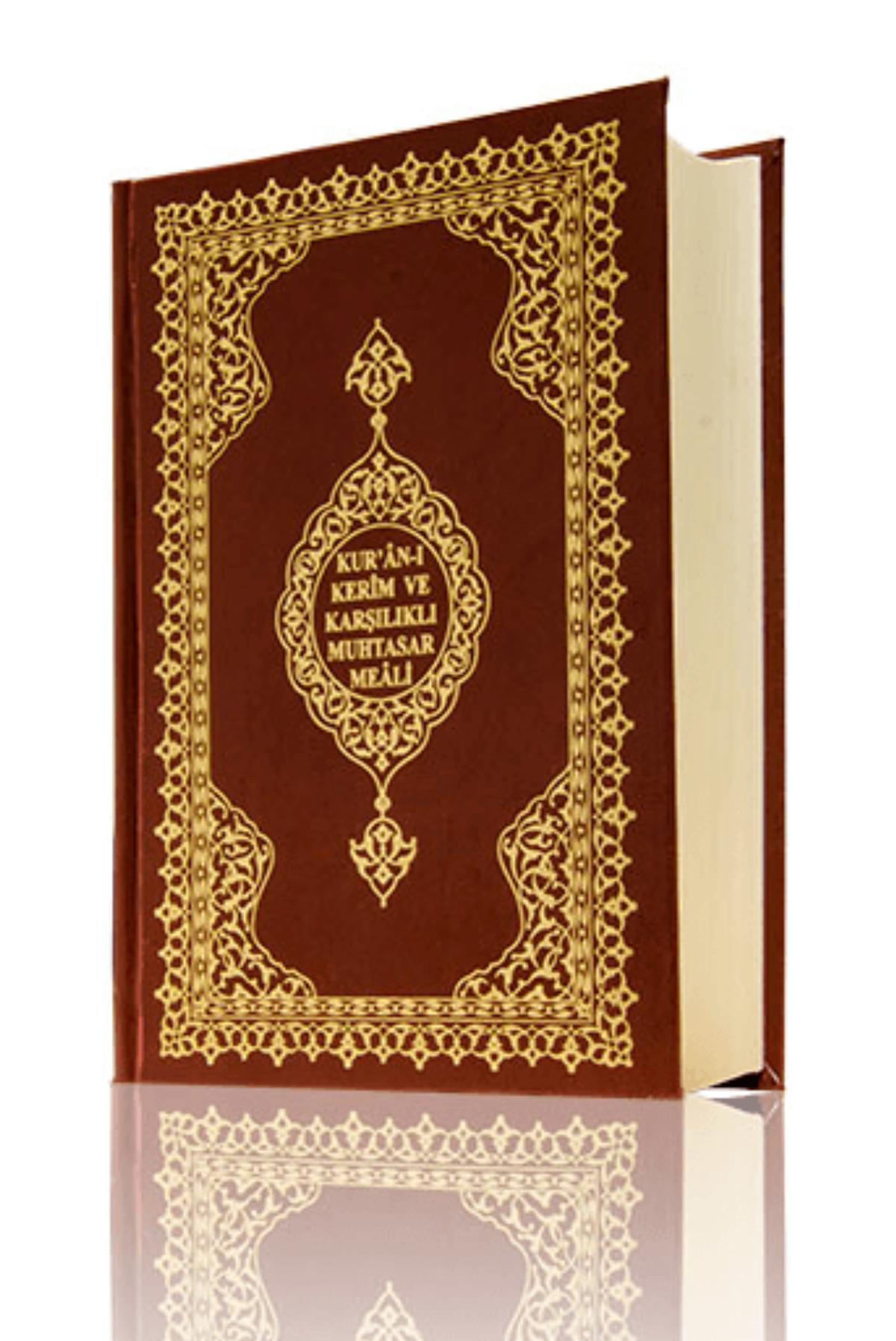 Kuranı Kerim - Arapça ve Karşılıklı Meal - Mealli Kuran - Bilgisayar Hatlı - Hafız Boy