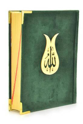 Ayfa Yayınevi - Kuranı Kerim - Kadife Kaplı - Allah Lafızlı - Sade Arapça - Orta Boy - Yeşil - Bilgisayar Hatlı