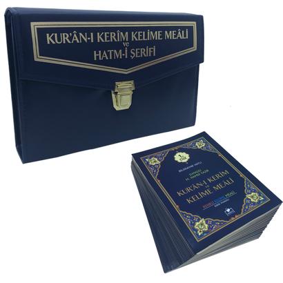 Merve Yayınları - Kuranı Kerim - Renkli Kelime Meali - Hatmi Şerif - 30 Cüz Ayrı Ayrı - Rahle Boy - Merve Yayıncılık