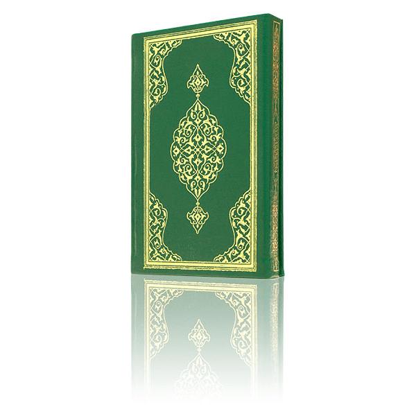 Kuranı Kerim - Sade Arapça - Cami Boy - Bilgisayar Hatlı - Hayrat Neşriyat