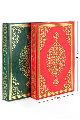 Merve Yayınevi - Kuranı Kerim - Sade Arapça - Cami Boy - Merve Yayınevi - Bilgisayar Hatlı
