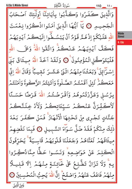 Kuranı Kerim - Sade Arapça - Cami Boy - Mühürlü - Bilgisayar Hatlı