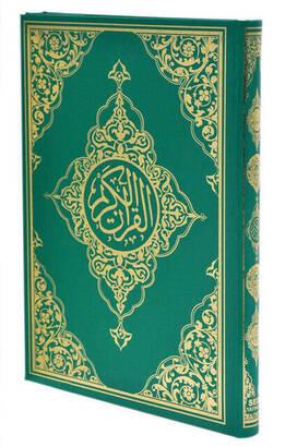 Kuranı Kerim - Sade Arapça - Cami Boy - Seda Yayınevi - Bilgisayar Hatlı