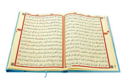 Kuranı Kerim - Sade Arapça - Cami Boy - Sesli - Mavi Renk - Bilgisayar Hatlı