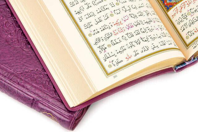 Kuranı Kerim - Sade Arapça - Çanta Boy - Lila Renk - Kılıflı - Mühürlü - Bilgisayar Hatlı