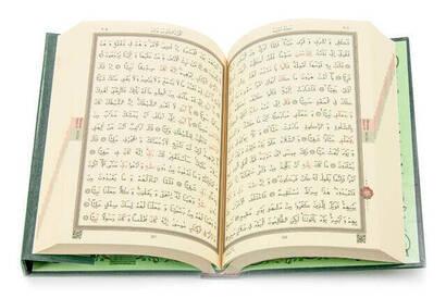 Kuranı Kerim - Sade Arapca - Hafız Boy - Hayrat Neşriyat - Bilgisayar Hatlı