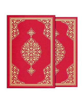 Kuranı Kerim - Sade Arapça - Hafız Boy - Kutulu - Hayrat Neşriyat - Bilgisayar Hatlı