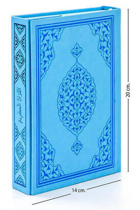 Merve Yayınevi - Kuranı Kerim - Sade Arapça - Hafız Boy - Mavi - Merve Yayınevi - Bilgisayar Hatlı