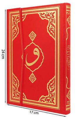 Kuranı Kerim - Sade Arapça - Orta Boy - Fetih Yayınları - Bilgisayar Hatlı