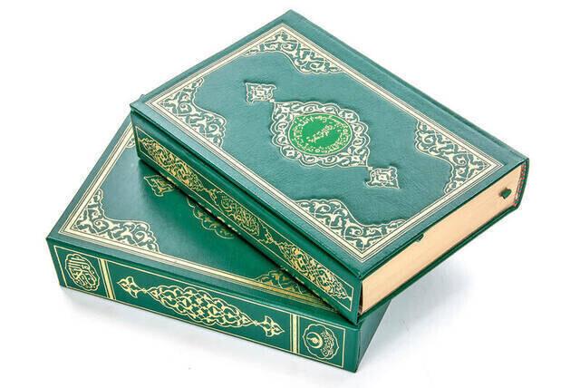 Kuranı Kerim - Sade Arapça - Orta Boy - Kutulu - Hayrat Neşriyat - Bilgisayar Hatlı