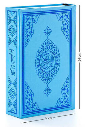 Merve Yayınları - Kuranı Kerim - Sade Arapça - Orta Boy - Mavi - Merve Yayınevi - Bilgisayar Hatlı