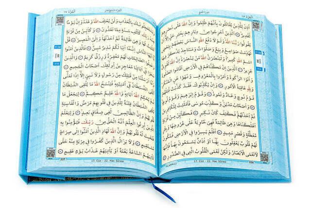 Kuranı Kerim - Sade Arapça - Orta Boy - Mavi - Merve Yayınevi - Bilgisayar Hatlı