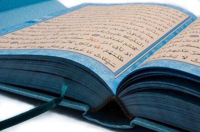 Kuranı Kerim - Sade Arapça - Orta Boy - Sesli - Mavi - Bilgisayar Hatlı