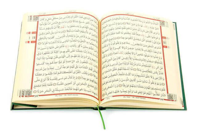 Kuranı Kerim - Sade Arapça - Rahle Boy - Merve Yayınevi - Bilgisayar Hatlı