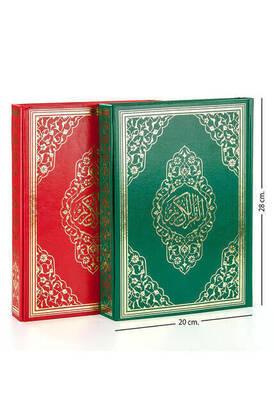 Kuranı Kerim - Sade Arapça - Rahle Boy - Sesli - Ayfa Yayınları - Bilgisayar Hatlı