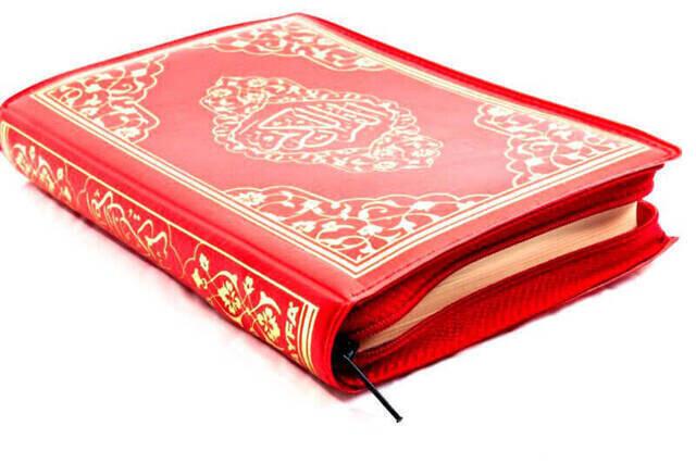 Kuranı Kerim - Sade Arapça - Suni Deri Çantalı - Çanta Boy - Ayfa Yayınevi - Bilgisayar Hatlı