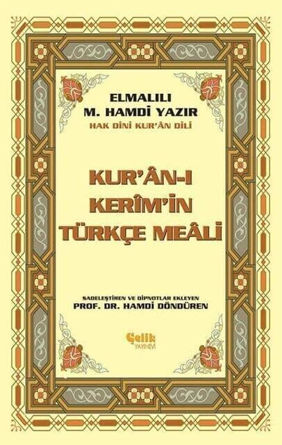 Kuranı Kerim Türkçe Meali ve Muhtasar Tefsiri - Orta Boy - Çelik Yayınevi
