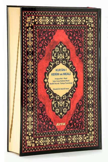 Kuranı Kerim ve Meali - Mealli Kuran - 5 Özellikli - Rahle Boy - Ayfa Basın Yayın Dağıtım