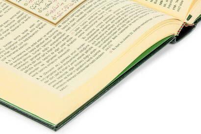 Kuranı Kerim ve Muhtasar Meali - Arapça ve Meal - Rahle Boy - Bilgisayar Hatlı - Mühürlü - Hayrat Neşriyat