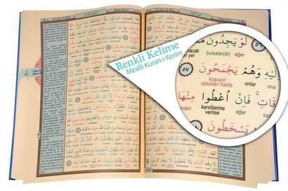 Kuranı Kerim ve Renkli Kelime Meali - Mealli Kuran - Cami Boy - Seda Yayınları