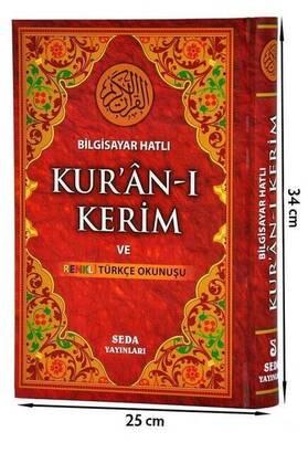 Kuranı Kerim ve Renkli Türkçe Okunuşu Cami Boy - Seda Yayınları - Bilgisayar Hatlı