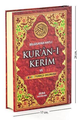 Seda Yayınevi - Kuranı Kerim ve Renkli Türkçe Okunuşu Orta Boy - Seda Yayınları - Bilgisayar Hatlı