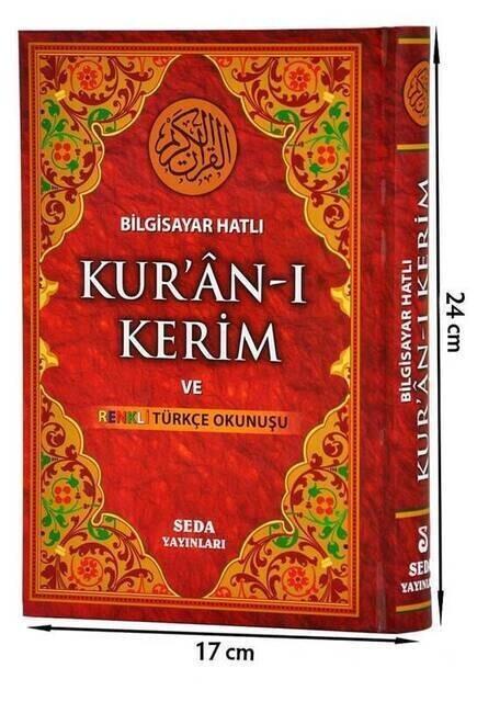 Kuranı Kerim ve Renkli Türkçe Okunuşu Orta Boy - Seda Yayınları - Bilgisayar Hatlı