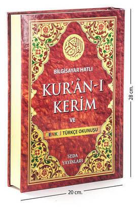 Seda Yayınevi - Kuranı Kerim ve Renkli Türkçe Okunuşu Rahle Boy - Seda Yayınları - Bilgisayar Hatlı