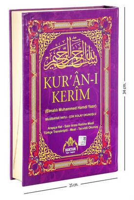Haktan Yayın Dağıtım - Kuranı Kerim ve Satır Arası Kelime Kelime Türkçe Okunuşlu ve Meali - 5 Özellikli - Cami Boy