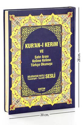 Haktan Yayınları - Kuranı Kerim ve Satır Arası Kelime Kelime Türkçe Okunuşu - Kelime Meal - Rahle Boy - Haktan Yayın