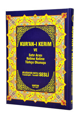 Kuranı Kerim ve Satır Arası Kelime Kelime Türkçe Okunuşu - Kelime Meal - Rahle Boy - Haktan Yayın