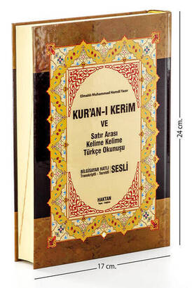 Haktan Yayın Dağıtım - Kuranı Kerim ve Satır Arası Kelime Kelime Türkçe Okunuşu ve Meali - Kelime Meal - Orta Boy - Bilgisayar Hatlı