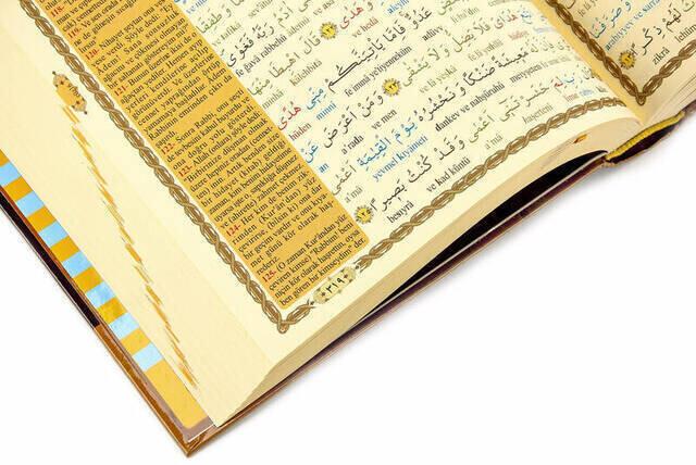 Kuranı Kerim ve Satır Arası Kelime Kelime Türkçe Okunuşu ve Meali - Kelime Meal - Orta Boy - Bilgisayar Hatlı
