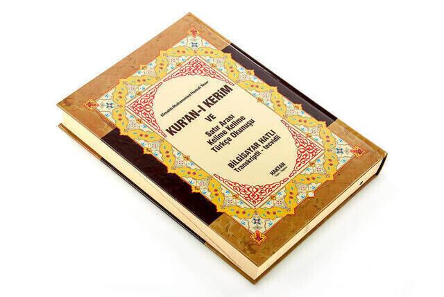 Kuranı Kerim ve Satır Arası Kelime Kelime Türkçe Okunuşu ve Meali - Mealli Kuran - Cami Boy - Haktan Yayınları