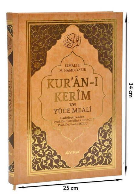 Kuranı Kerim ve Yüce Meali - Arapça ve Meal - Cami Boy - Ayfa Yayınevi - Mealli Kuranı Kerim