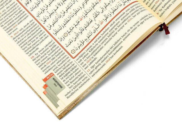 Kuranı Kerim ve Yüce Meali - Arapça ve Meal - Cami Boy - Kuranı Kerim Meali