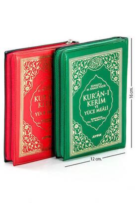 Ayfa Yayınevi - Kuranı Kerim ve Yüce Meali - Arapça ve Meal - Çanta Boy - Ayfa Yayınevi - Bilgisayar Hatlı