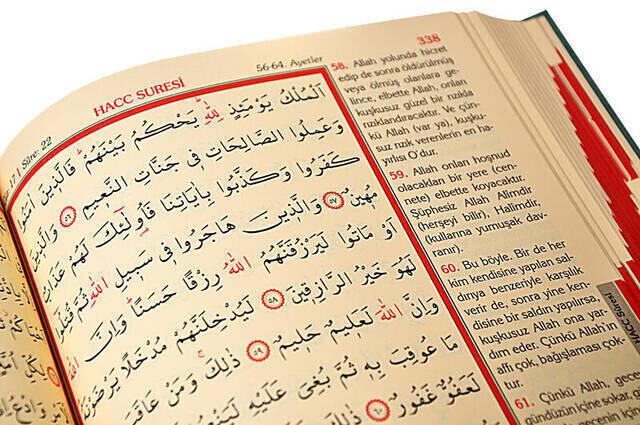 Kuranı Kerim ve Yüce Meali - Arapça ve Meal - Orta Boy - Ayfa Yayınevi - Bilgisayar Hatlı