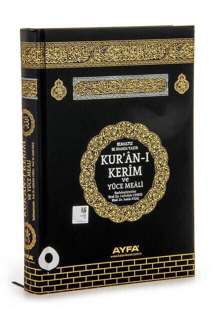 Kuranı Kerim ve Yüce Meali - Kabe Desenli - Arapça ve Meal - Orta Boy - Ayfa Yayınları - Bilgisayar Hatlı